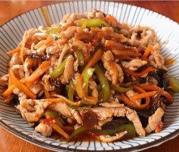 下饭菜鱼香肉丝,万能的鱼香汁配方的做法