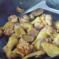 绝味黄焖鸡的做法图解5