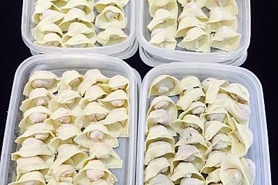 猪肉芹菜饺子(元宝馄饨包法)