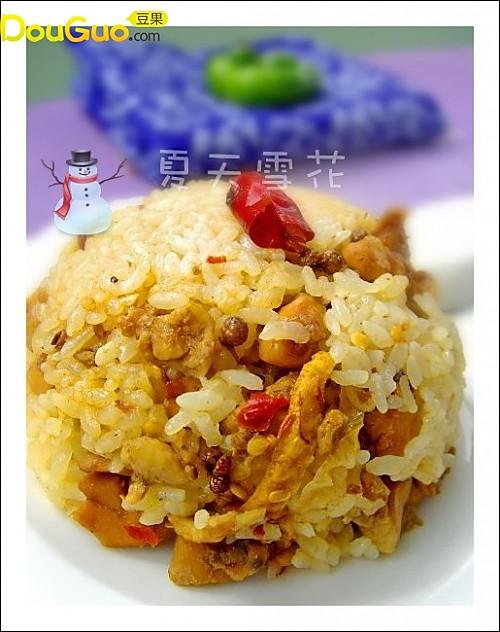 最火辣的米饭吃法:陈皮鸡丁饭的做法