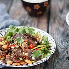 #爽口凉菜,开胃一夏!#香菜拌牛肉
