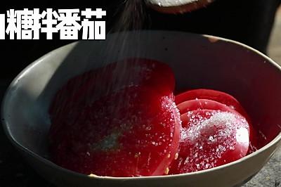 白糖拌番茄