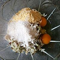 应季槐花饼的做法图解1