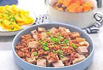 红薯姜汤汁+肉末芋头+粉丝蒸蛋饺的做法