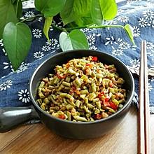 经典湘菜-酸豆角炒肉末