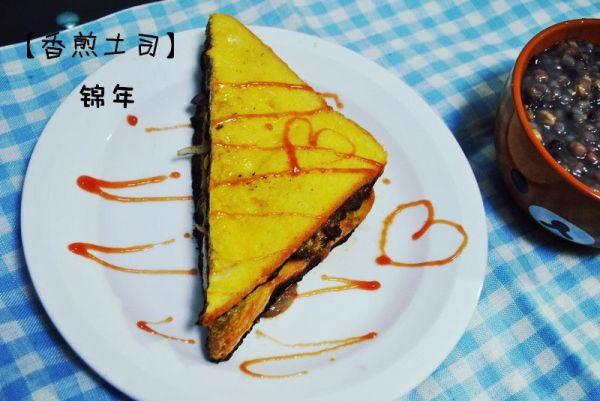香煎土司三明治~的做法