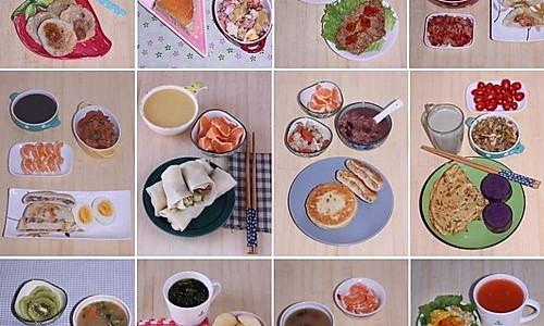 为儿子做的学生早餐(一)的做法