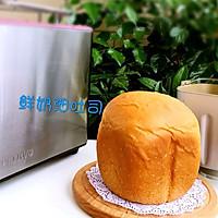 面包机鲜奶油吐司