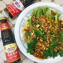 #中秋宴,名厨味#味达美臻品蚝油生菜