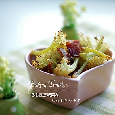 培根豆豉烤菜花