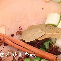 番茄牛肉火锅的做法图解7