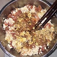酿豆腐的做法图解2