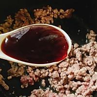 比布丁还要嫩!巨好吃又营养的肉末水蒸蛋的做法图解6