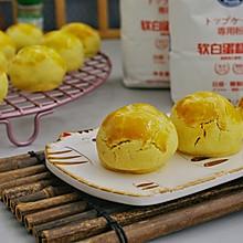 凤凰果‼️ 不揉面,不叠被子,快手蛋黄酥