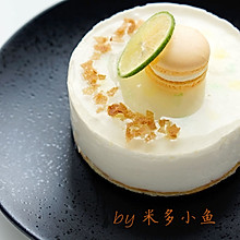 冻柠檬酸奶慕斯 长帝烘焙节#华北赛区#