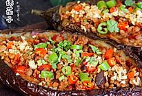 香辣金针菇肉沫烤茄子│好吃到起飞的做法
