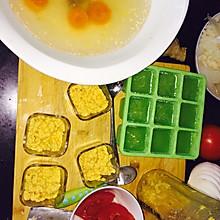 @宝宝辅食系列之鸡肉高汤
