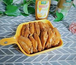 简单快速宝宝爱吃之闷鸡翅#太太乐鲜鸡汁玩转健康快手菜#的做法