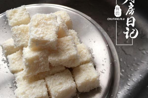 椰蓉奶冻小方