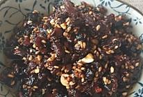 牛肉豆豉香辣酱的做法