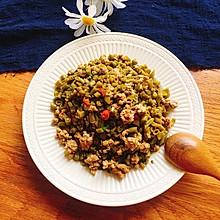 #橄榄中国味 感恩添美味#三碗米饭都不够的肉末炒酸豆角