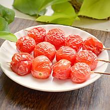 #夏日冰品不能少#冷藏烤番茄串烧