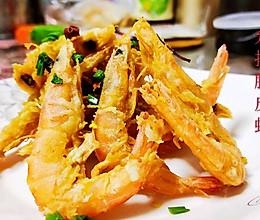 咖啡秀厨:允指脆皮虾的做法