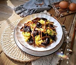 黄花木耳炒鸡蛋的做法