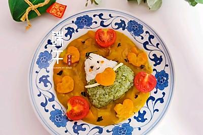 软萌十足的粽子宝宝咖喱饭