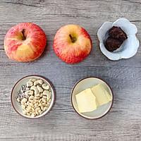 法式肉桂坚果烤苹果的做法图解1