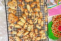迷你蔓越莓小饼干的做法