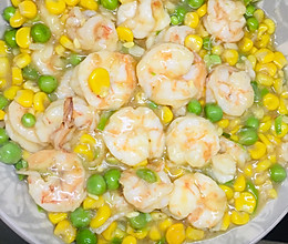 玉米豌豆虾仁 清淡又下饭 直接做蒸蛋臊子也好吃的做法