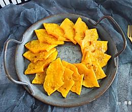 #硬核菜谱制作人#烤南瓜的做法