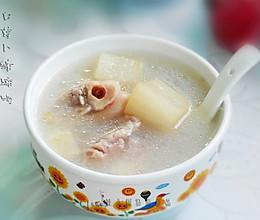 【白萝卜猪蹄汤】-- 美颜美肤,健筋强骨的做法