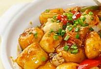 金针菇日本豆腐的做法