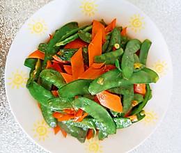 素炒荷兰豆的做法