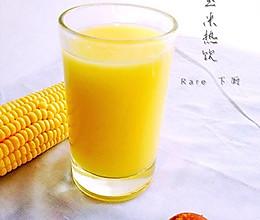 香甜玉米热饮的做法