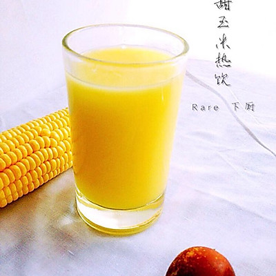 香甜玉米热饮