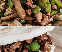 孜然青椒肉夹馍的做法