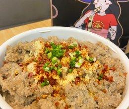 四川特色菜【粉蒸肉】的天花板做法来了!的做法