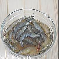 龙井茶香虾的做法图解5