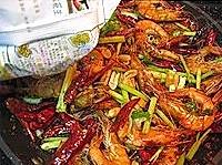 香辣干锅虾的做法图解4