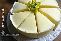 小清新酸奶柠檬蛋糕(3蛋6寸)的做法