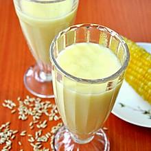 玉米燕麦豆浆#善魔师·妈妈的一粥一汤#