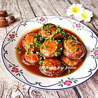 酿香菇#美极鲜味汁#的做法图解10