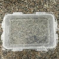 椰汁红豆糕#雀巢营养早餐#的做法图解11