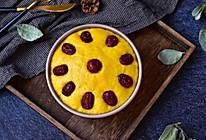 #秋天怎么吃#南瓜发糕的做法