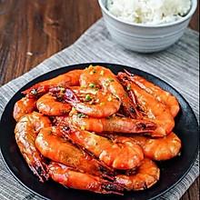 莎吉亚,又到了吃它的季节了——茄汁油焖大虾