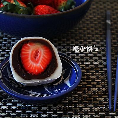【草莓大福】