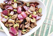 美食丨洋葱炒孜然牛肉 超级香的家常小炒的做法